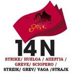 Europa: N14 - Generalstreik in (Süd)Europa!