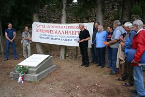 Gedenkkundgebung in Kesariani