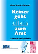 """Broschüre """"Keiner geht allein zum Amt"""" - zweite, aktualisierte Auflage"""