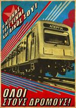 Athener Metro-Streik 2013
