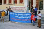 Nein zu Spardiktaten und Nationalismus! Solidaritätsreise nach Griechenland, 15. bis 22. September 2012