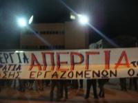 Der Generalstreik in Griechenland.2013