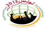 Weltsozialforum 2013 in Tunis (26. - 30. März 2013)
