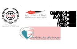 Bahrain NGOs Publish Letters to F1 Organizers in Advance of Race
