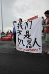 """""""Wir sind keine Maschinen!"""" – Kampf der ArbeiterInnen einer chinesischen Elektronikfabrik in Polen"""