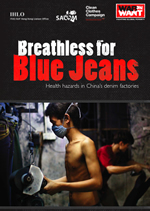 Breathless_Blue_Jeans