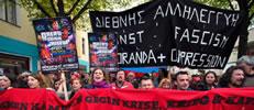 Gegen Spardiktate, staatliche Repression und Nationalismus! Solidaritätsreise nach Griechenland, 21. bis 28. September 2013