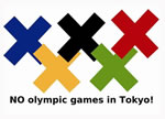 no olympic games tokyo