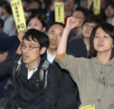 Defending trade union rights in South Korea