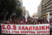 Protest gegen Goldabbau in Chalkidiki