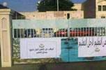 Der lange Streik der Lehrer in Oman