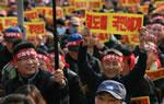 korea streikrecht