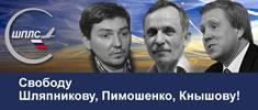 Aeroflot gegen Gewerkschaften
