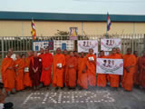 #Cambodia: Bail Denied to Imprisoned #Unionists