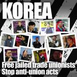 gewerkschafter korea haft