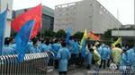 streik-ibm-lenovo-shenzhen