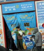 Protest bei Walmart China seit 2006