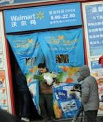 Protest bei Walmart China seit 2006