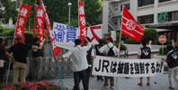 Japan: Streik gegen Wiedereröffnung der Bahnstrecke ins Katastrophengebiet
