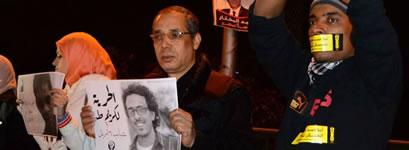 Protesttag gegen das Demonstrationsgesetz in Ägypten: Hungerstreik