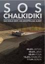 SOS Chalkidiki - Das Gold geht