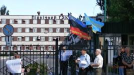 Demonstration in Kiew: Gegen die Austeritätspolitik der Regierung