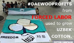 "Protest ""End Daewoo Profits from Forced Labor!"" beim International Labor Rights Forum"