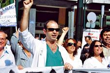 Griechenlands Gesundheitswesen