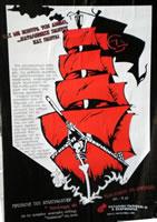 Solidarität mit dem griechischen Widerstand gegen Austerität