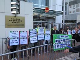Die Solidaritätskampagne mit chinesischen Labour-NGO