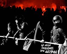 Kampagne in Athen: Wir wollen nicht wie Sklaven leben!