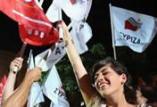 Fahne der Syriza-Partei