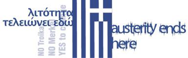 Griechenland: Die Debatte um Syriza – und alternative Gesellschaftsformen