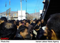 Iranian Teachers Protest