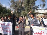 Arbeiterproteste in Basra/Irak