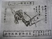 Ein altes Streikplakat aus China