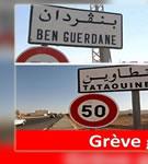 Heftige Proteste im Süden Tunesiens: Streik nach Polizeimord
