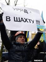 Erneut ukrainische Bergarbeiter im Protest