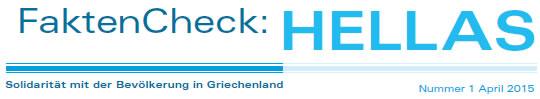 """Logo der Zeitung """"FaktenCheck:Hellas – Solidarität mit der Bevölkerung in Griechenland"""""""