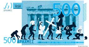 """Zeitung """"FaktenCheck:Hellas – Solidarität mit der Bevölkerung in Griechenland"""" (Montage von Joachim Römer)"""