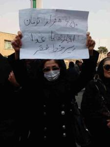 Iranische LehrerInnen: Zehntausende auf den Strassen am 1. Maerz 2015 in Teheran