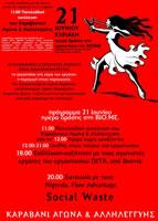 Plakat zum VIOME-Fest am 21.6.2015