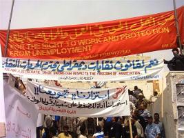 Mai 2015 Unabhängige Gewerkschaftsdemo Gaza