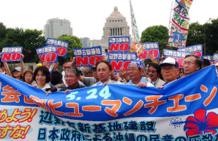 Antikriegsdemo Tokio 24. Mai 2015