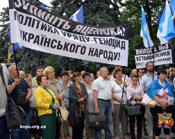 Eine der vielen Gewerkschaftsdemonstrationen in Kiew im Juni 2015