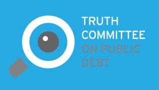 Logo der öffentlichen Schuldenkomission Griechenlands