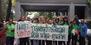 Noch ein verbotener Protest in Thailand: Antifracking Mai 2015