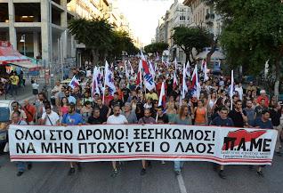 Pamedemonstration gegen neues Memorandum am 15. Juli 2015 in Athen
