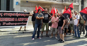 Anarchistische Aktion in athen pro Nein im Referendum