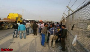 Juli 2015 Ölarbeiterstreik Iran